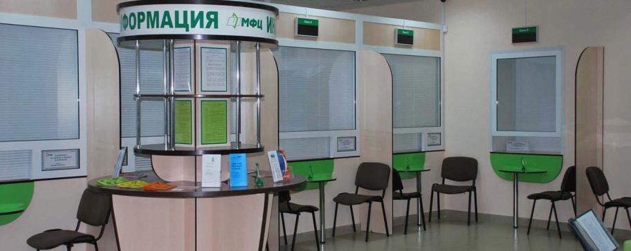 Ремонт банков Галерея работ