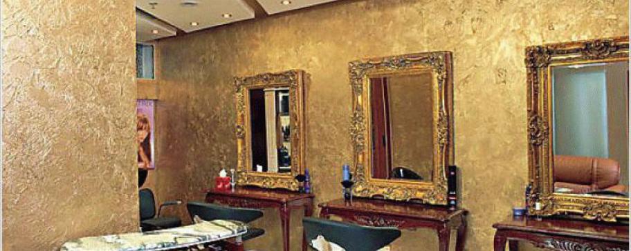Салон красоты Галерея работ